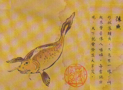Baoyu