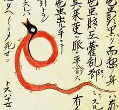 Kakuran-no-mushi