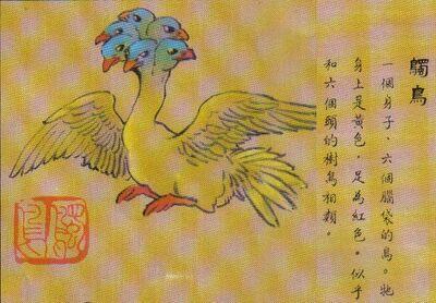 Chuniao