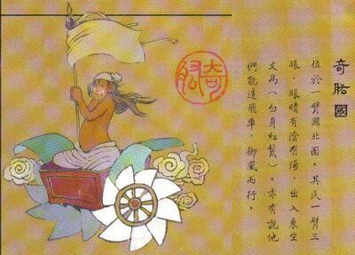 Qigong Kingdom