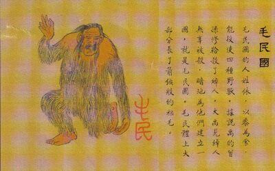 Maomin Kingdom