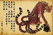 Zheng-1