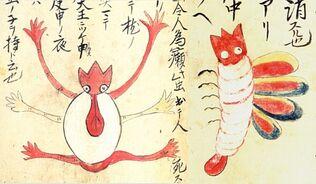 Gyochu, Haimushi