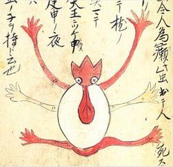 File:Gyochu.jpg