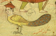 File:Bird jinn.png