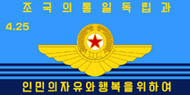 Flag of the Korean People's Army Air Force