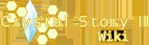 Crystal Story II Wiki Wordmark