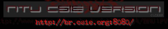 Csiebr banner