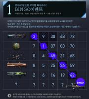 0904bingo korea