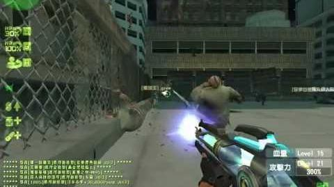 Counter Strike Online - Zombie Scenario Gameplay with M32 MGL and Ethereal (Science Fiction Rifle)