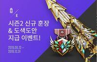 Holyswordpaint korea