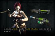 Poisongun dualnataknife taiwanposter