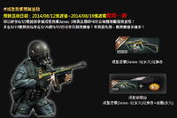 Taiwan janus3ticket poster