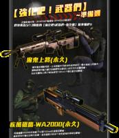 Xm2010 wa2000 tw hk resale poster