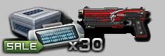 File:Balrog1decoderboxset30p.png