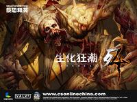 ZB4 china poster