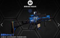 Balrog5 blue china poster