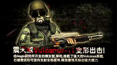 VULCANUS-11, Egypt Costumes & New Zombie Maps - China Official Trailer