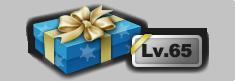 Levelgiftbox15