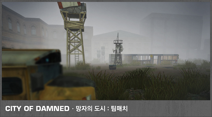 City of damned team match korea