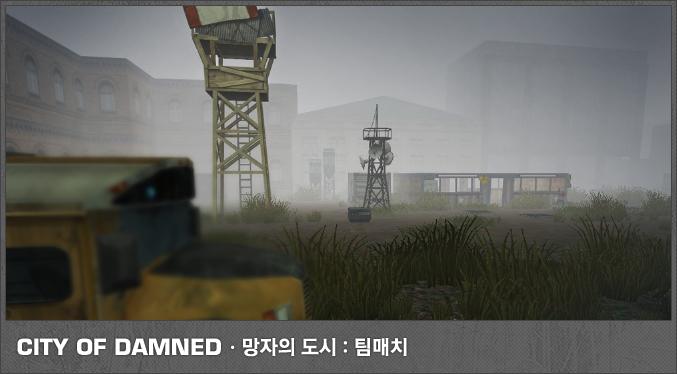 City of damned team match korea