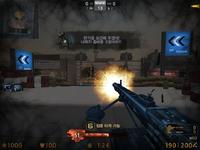 Darkcity screenshot7