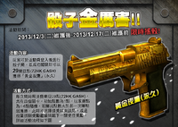 Deagle gold taiwan poster