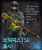 Blockmg poster korea
