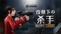 Kronos5 china
