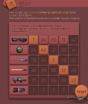 Bingo korea 150210