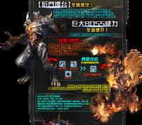 Revenant evozg taiwan poster