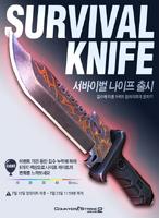 Survivalknife poster kr2