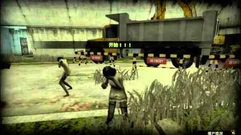 Counter-Strike Online - Zombie Tag, Air Burster, Jin Se yeon