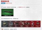 China roulette812014