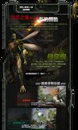 Laserwing taiwan poster