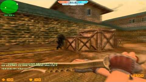 Counter-Strike Online How to use AK-47 on a knife match