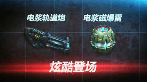 Counter-Strike Online China 24 September 2014 Update 1 October 2014 Update Preview