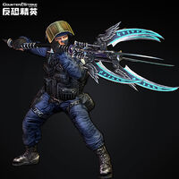Gign thanatos9
