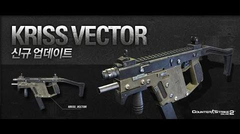 Counter-Strike Online 2 - Kriss Vector V gameplay