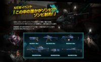 Balrog blue japan poster