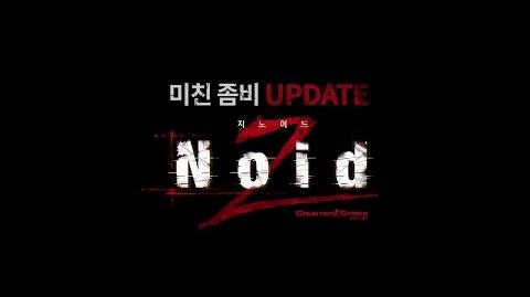 카스온라인 예지 뮤직비디오 '지노이드'