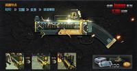 Janus1 chn poster resale