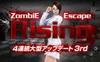 Soy rising poster japan