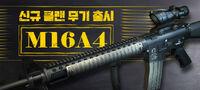 Subb 160512 M16A4tlsrbanrl