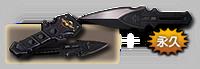 Tknifepartsset