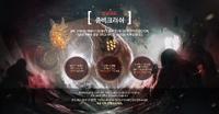 Zombiecrush poster korea