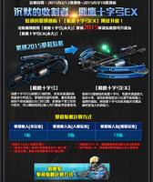 Crossbowex poster tw