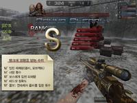 ZScenario reboot new5