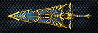 Holy Sword Divine Order