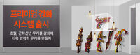 Premium enhancement poster korea
